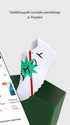 ROZETKA u2014 Online marketplace in Ukraine android2mod screenshots 2
