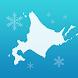 カムイ雪広場アプリ