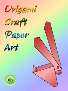 Origami Craft Paper Artのおすすめ画像1