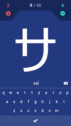 Katakana Proのおすすめ画像3
