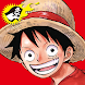ジャンプBOOKストア!少年ジャンプ公式 鬼滅の刃・呪術廻戦・キングダムなどマンガ読み放題漫画アプリ