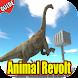 Guide For: Animal Revolt Battle Simulator - Androidアプリ