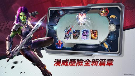 漫威對決 screenshot 12