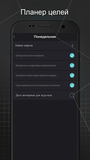 Next: u0442u0440u0435u043du0438u0440u043eu0432u043au0438 u0434u043eu043cu0430  Screenshots 6