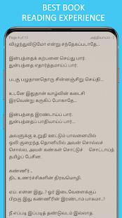 Tanneer Desam Vairamuthu Tamil
