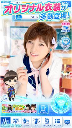 AKB48ステージファイター2 バトルフェスティバルのおすすめ画像5