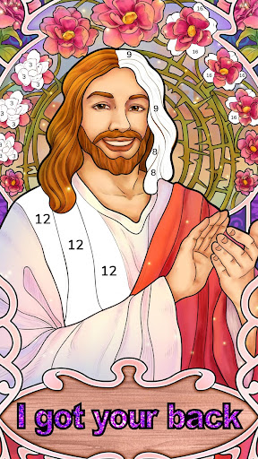 Bible Coloring - Paint by Number, Free Bible Games 2.14.1 screenshots 1