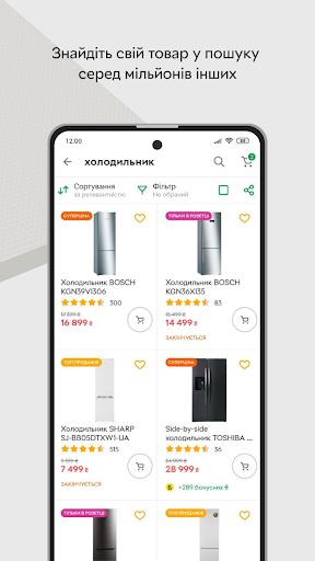 ROZETKA u2014 Online marketplace in Ukraine android2mod screenshots 4