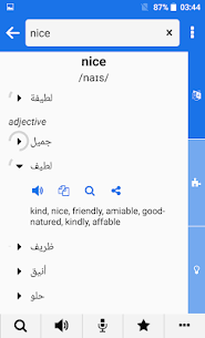 Arabic – English : Dictionary & Education 5.2 (MOD + APK) Download 2