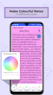 Voice Notepad - Speech to Text Notes