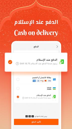 SaraMart -Free Shipping apktram screenshots 6
