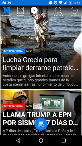 EL NORTE 3.6.1 screenshots 1