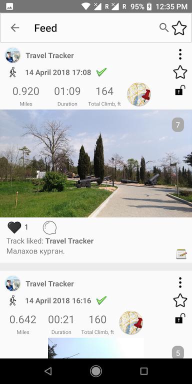Travel Tracker Pro - GPS tracker poster 1