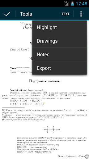 EBookDroid - PDF & DJVU Reader  screenshots 5
