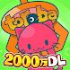 トレバ - オンラインクレーンゲーム アプリ