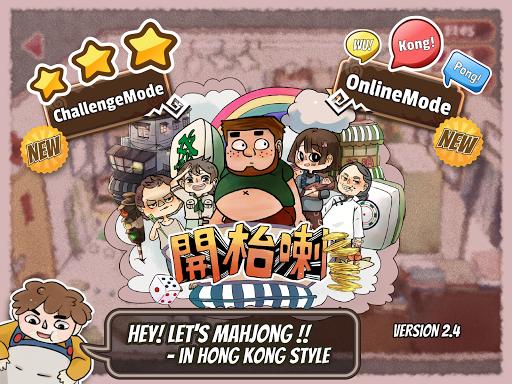 Let's Mahjong in 70's Hong Kong Style  screenshots 4