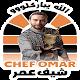 Chef Omar para PC Windows
