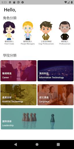 Learning with TSMC screenshot 3