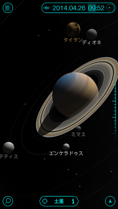 Solar Walk - 太陽系シミュレーション、惑星、衛星、星、彗星および他の天体3Dのおすすめ画像3
