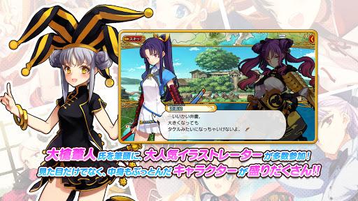 英雄*戦姫WW 1.4.9 screenshots 2