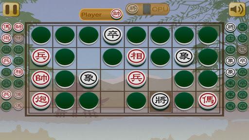 chinese dark chess king screenshot 3