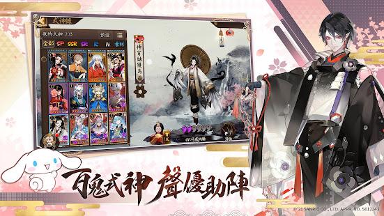 陰陽師Onmyoji 1.7.27 screenshots 2