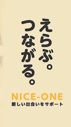 niceone(ナイスワン)バラエティSNSアプリのおすすめ画像2