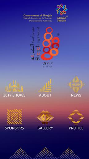 Sharjah Light Festival 2017 screenshots 2