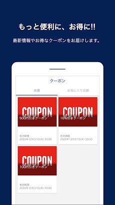スーツのはるやま公式アプリのおすすめ画像2