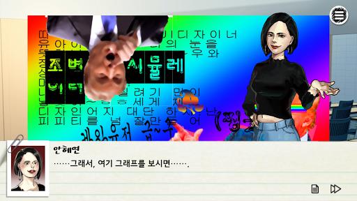 [uc815uc2ddud310]uc870ubcc4uacfcuc81c uc2dcubbacub808uc774ud130! 1.3 screenshots 7