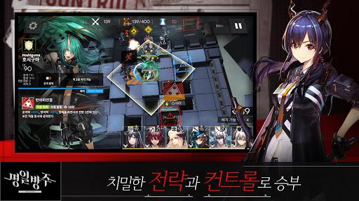 uba85uc77cubc29uc8fc 1.5.91 Screenshots 2