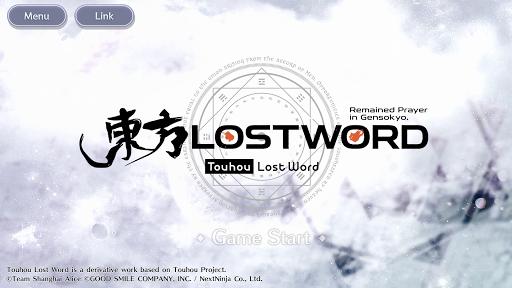 Touhou LostWord screenshots 1