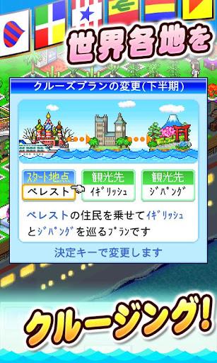 u30afu30ebu30fcu30bau5927u7d00u884c  screenshots 2