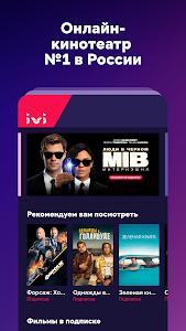 ivi - фильмы, сериалы, мультфильмы 14.0.1