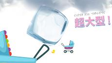 おねがい!ベビーカー - 暇つぶし 人気 ゲームのおすすめ画像3