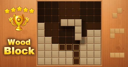 Block Puzzle - Free Sudoku Wood Block Game Screenshots 16