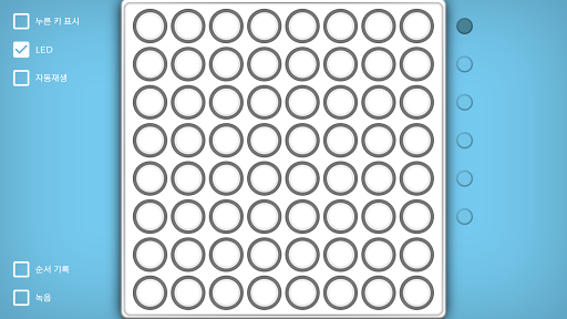 UniPad 3.5.0 Screenshots 5