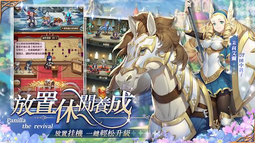 烈火戰記  screenshots 2