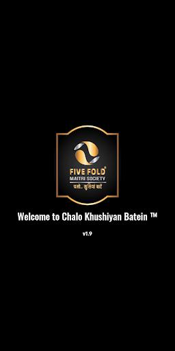 Chalo Khushiyan Batein  screenshots 1