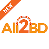 Ali2BD | Smart Shopping with BDT