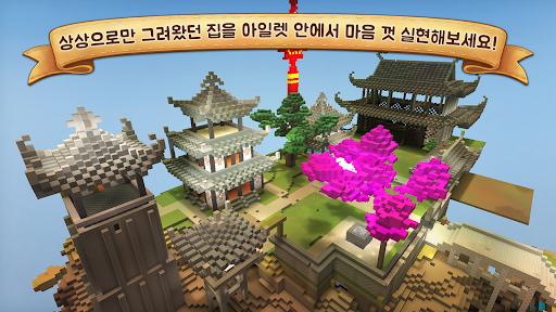 Islet Online : Craft Online Apkfinish screenshots 7