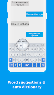 Russian Typing Keyboard 2.2 APK with Mod + Data 3