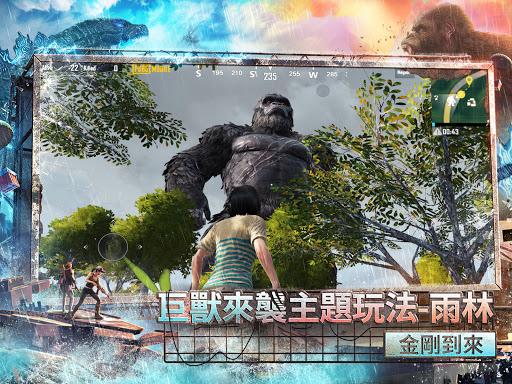 PUBG MOBILEuff1au7d55u5730u6c42u751fM apktram screenshots 9