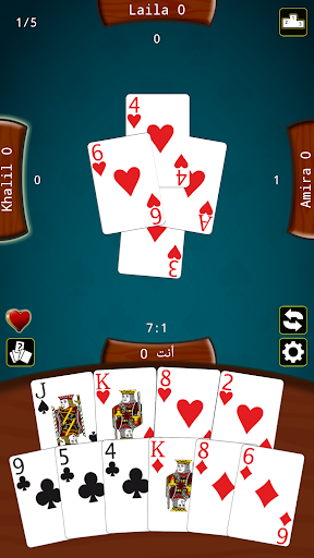 Tarneeb Master - Offline Tarneeb Card Game 1.0.4 Screenshots 4