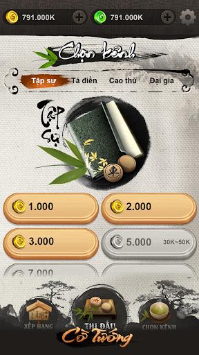 Cu1edd tu01b0u1edbng - Cu1edd u00dap - ZingPlay online 5.1 screenshots 13