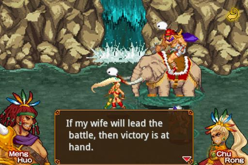 dragon of the three kingdoms_l screenshot 1