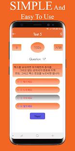 TOPIK Learn Korean