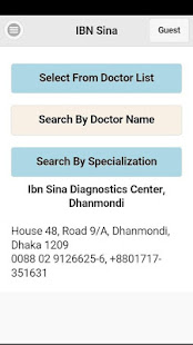 Ibn Sina Doctor Appointment 1.14E Screenshots 6