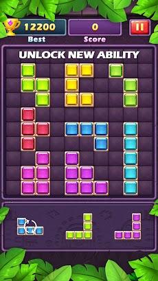 ブロックパズル - Block Puzzleのおすすめ画像3
