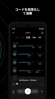 Moises:AIミュージックプラットフォーム+ボーカルリムーバーのおすすめ画像4